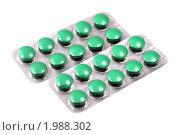 Медицинские таблетки, изолировано на белом. Стоковое фото, фотограф ElenArt / Фотобанк Лори