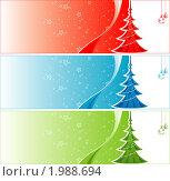Купить «Набор рождественских баннеров», иллюстрация № 1988694 (c) Алексей Тельнов / Фотобанк Лори