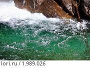 Купить «Мраморное дно горной реки. Кынгарга. Аршан. Бурятия», фото № 1989026, снято 19 июля 2010 г. (c) Виктор Никитин / Фотобанк Лори