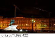 Купить «Медный всадник. Памятник Петру Первому. Ночь в Санкт-Петербурге.», эксклюзивное фото № 1992422, снято 16 сентября 2007 г. (c) Ирина Мойсеева / Фотобанк Лори