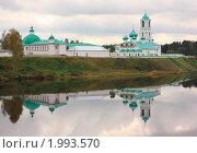 Купить «Свято-Троицкий Александра Свирского мужской монастырь отражается в озере», фото № 1993570, снято 11 сентября 2010 г. (c) illucesco / Фотобанк Лори