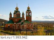 Храм в Кировске (2010 год). Стоковое фото, фотограф Гонтарь Валерий / Фотобанк Лори
