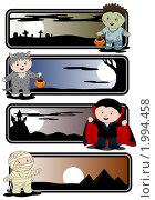 Купить «Хэллоуин», иллюстрация № 1994458 (c) Лукиянова Наталья / Фотобанк Лори