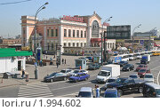 Привокзальная площадь Савеловского вокзала. Фрагмент (2010 год). Редакционное фото, фотограф Алёшина Оксана / Фотобанк Лори