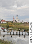 Купить «Город Суздаль. Владимирская область», эксклюзивное фото № 1995606, снято 11 сентября 2010 г. (c) stargal / Фотобанк Лори