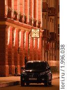 "Купить «У гостиницы ""Орёл""», фото № 1996038, снято 9 августа 2008 г. (c) Александр Авдеев / Фотобанк Лори"