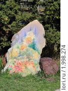 Купить «Рисунок на камне. Национальный парк Зюраткуль», фото № 1998274, снято 19 сентября 2010 г. (c) Андрей Петраковский / Фотобанк Лори