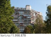 Купить «Осень. Северное Чертаново. Москва», фото № 1998878, снято 25 сентября 2010 г. (c) Екатерина Овсянникова / Фотобанк Лори