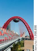 Купить «Живописный мост. Москва», фото № 1998898, снято 25 сентября 2010 г. (c) Екатерина Овсянникова / Фотобанк Лори