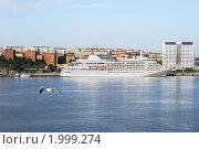 Купить «Стокгольмский морской порт», фото № 1999274, снято 11 августа 2010 г. (c) Иван Нестеров / Фотобанк Лори