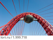 Купить «Живописный мост. Москва», фото № 1999718, снято 25 сентября 2010 г. (c) Екатерина Овсянникова / Фотобанк Лори