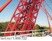 Купить «Фрагмент арки Живописного моста. Москва», фото № 1999722, снято 25 сентября 2010 г. (c) Екатерина Овсянникова / Фотобанк Лори