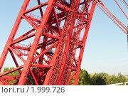 Купить «Фрагмент арки Живописного моста. Москва», фото № 1999726, снято 25 сентября 2010 г. (c) Екатерина Овсянникова / Фотобанк Лори