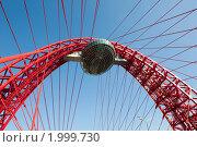 Купить «Живописный мост. Москва», фото № 1999730, снято 25 сентября 2010 г. (c) Екатерина Овсянникова / Фотобанк Лори