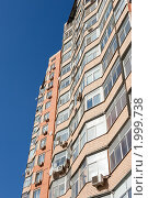 Купить «Современный дом. Москва», фото № 1999738, снято 25 сентября 2010 г. (c) Екатерина Овсянникова / Фотобанк Лори