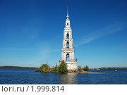 Купить «Калязин. Колокольня собора Николая Чудотворца», эксклюзивное фото № 1999814, снято 25 сентября 2010 г. (c) lana1501 / Фотобанк Лори