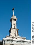Купить «Фрагмент здания северного Речного вокзала. Москва», фото № 1999942, снято 25 сентября 2010 г. (c) Екатерина Овсянникова / Фотобанк Лори