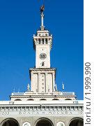 Купить «Фрагмент здания северного Речного вокзала. Москва», фото № 1999990, снято 25 сентября 2010 г. (c) Екатерина Овсянникова / Фотобанк Лори