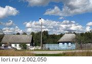 Дома в деревни. Стоковое фото, фотограф Надежда Науменко / Фотобанк Лори