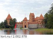 Купить «Тракайский замок», фото № 2002978, снято 8 сентября 2010 г. (c) Марина Коробанова / Фотобанк Лори