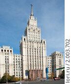 Купить «Сталинская высотка на Красных воротах. Москва», фото № 2003702, снято 26 сентября 2010 г. (c) Екатерина Овсянникова / Фотобанк Лори