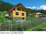 Строящийся дом в сельской местности. Стоковое фото, фотограф Андрей Дегтярев / Фотобанк Лори