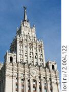 Купить «Сталинская высотка на Красных воротах. Москва», фото № 2004122, снято 26 сентября 2010 г. (c) Екатерина Овсянникова / Фотобанк Лори
