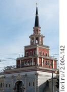 Купить «Здание Казанского вокзала. Москва», фото № 2004142, снято 26 сентября 2010 г. (c) Екатерина Овсянникова / Фотобанк Лори