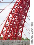 Купить «Ванты и опора Живописного моста. Фрагмент», эксклюзивное фото № 2004438, снято 13 августа 2010 г. (c) Алёшина Оксана / Фотобанк Лори