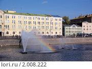 Купить «Водоотводный канал. Радуга в фонтане», фото № 2008222, снято 25 сентября 2010 г. (c) Илюхина Наталья / Фотобанк Лори