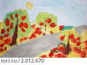 Солнечная осень, рисунок гуашью. Стоковое фото, фотограф Игнатьева Алевтина / Фотобанк Лори