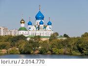 Купить «Николо-Перервенский монастырь. Москва», эксклюзивное фото № 2014770, снято 15 сентября 2009 г. (c) Александр Щепин / Фотобанк Лори