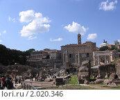 Рим, развалины форума (2008 год). Редакционное фото, фотограф Дмитрий Казанцев / Фотобанк Лори