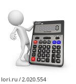 Математик. Фигурка белого человечка с калькулятором в руках на белом фоне. Стоковая иллюстрация, иллюстратор Алексей / Фотобанк Лори