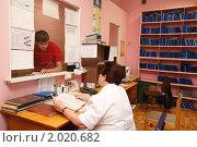 Купить «Балашиха, детская поликлиника, регистратура», эксклюзивное фото № 2020682, снято 29 июля 2010 г. (c) Дмитрий Неумоин / Фотобанк Лори
