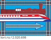 Купить «Железнодорожный транспорт», иллюстрация № 2020698 (c) Сергей Скрыль / Фотобанк Лори