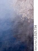 Пар над рекой. Стоковое фото, фотограф Александр Фёдоров / Фотобанк Лори
