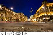 Здание Венской оперы (2010 год). Редакционное фото, фотограф Максим Блинов / Фотобанк Лори