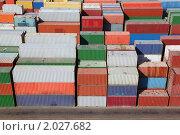 Купить «Разноцветные контейнеры в порту», фото № 2027682, снято 13 апреля 2010 г. (c) Losevsky Pavel / Фотобанк Лори