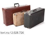 Купить «Три старых чемодана», фото № 2028726, снято 30 ноября 2009 г. (c) Losevsky Pavel / Фотобанк Лори