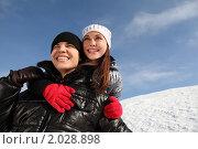 Купить «Молодой человек и девушка улыбаются», фото № 2028898, снято 13 февраля 2010 г. (c) Losevsky Pavel / Фотобанк Лори