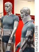 Купить «Медицинское оборудование. Крепление повязок на манекенах.», фото № 2029086, снято 10 декабря 2009 г. (c) Losevsky Pavel / Фотобанк Лори