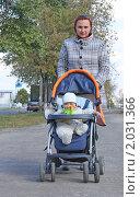 Купить «На прогулке», эксклюзивное фото № 2031366, снято 5 октября 2010 г. (c) Олеся Сарычева / Фотобанк Лори