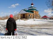 Купить «Поселок Озерки. Новая деревянная часовня», фото № 2032582, снято 23 марта 2010 г. (c) Ольга Денисова / Фотобанк Лори