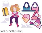 Купить «Девушка шопоголик с дисконтной картой», иллюстрация № 2034302 (c) Олеся Сарычева / Фотобанк Лори