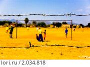 Игра в футбол. Южная Африка (2010 год). Стоковое фото, фотограф Дмитрий Поляков / Фотобанк Лори