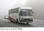 Купить «Туман», фото № 2037806, снято 10 октября 2010 г. (c) Art Konovalov / Фотобанк Лори