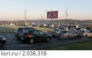 Купить «Москва. Пробки в Северном Бутове», фото № 2038318, снято 6 октября 2010 г. (c) Ярослав Каминский / Фотобанк Лори
