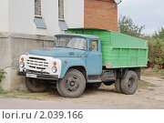 Купить «Грузовик ЗИЛ-130», фото № 2039166, снято 7 октября 2010 г. (c) Алексей Шаповалов (Стерх) / Фотобанк Лори