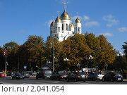 Купить «Калининград. Храм Христа Спасителя», эксклюзивное фото № 2041054, снято 2 октября 2010 г. (c) Svet / Фотобанк Лори